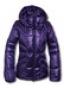 Дутая зимняя куртка - женская модель 2011 года