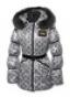 Стильная женская куртка с пуховым утеплителем