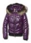 Зимняя куртка с эффектом лакового блеска и пышным мехом на капюш